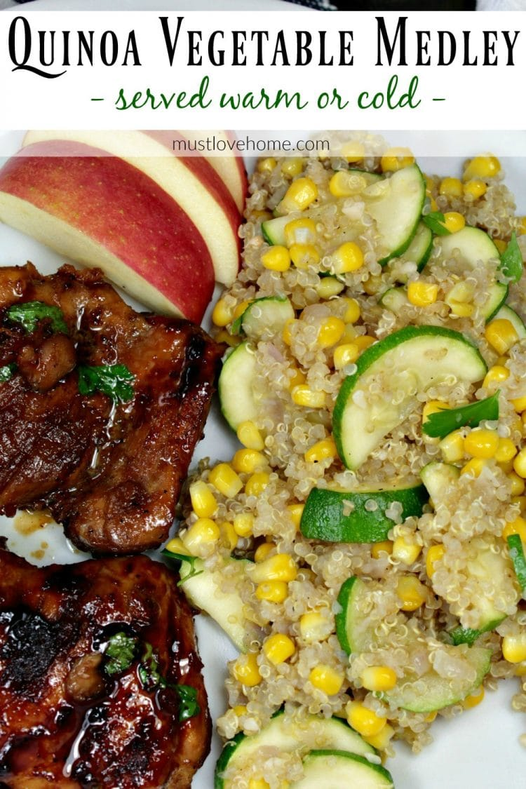 Quinoa Vegetable Medley - the perfect side for a healthy and delicious meal. Fluffy quinoa, corn and zucchini, with a splash of balsamic vinegar compliments any chicken or pork dish, and is hearty enough to be a meal on it's own.