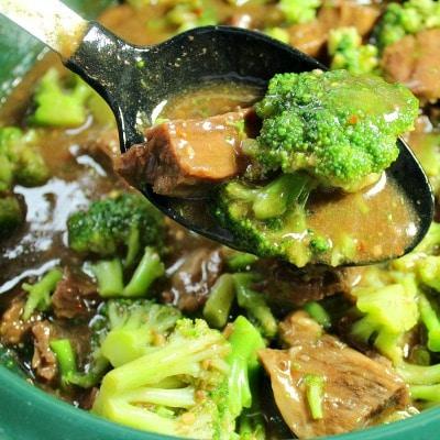 Slow Cooker Mongolian Beef with Broccoli